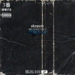 Сэмплы Skypierr Drum Kit Vol.3