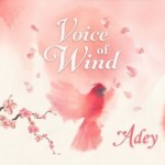 Библиотека сэмплов - Soundiron Voice of Wind Adey (KONTAKT)