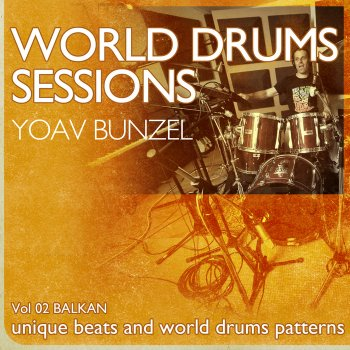Сэмплы ударных - Earth Moments World Drum Sessions Vol 2 Balkan Drums