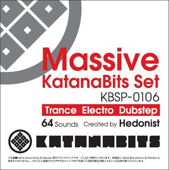 Пресеты Katana Bits Massive KatanaBits Set