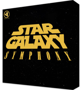 Сэмплы The Hit Sound Star Galaxy Symphony
