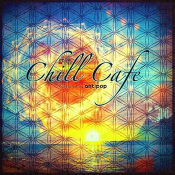 Сэмплы dboxsamples Chill Cafe