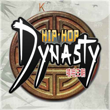 Сэмплы Kryptic Hip Hop Dynasty