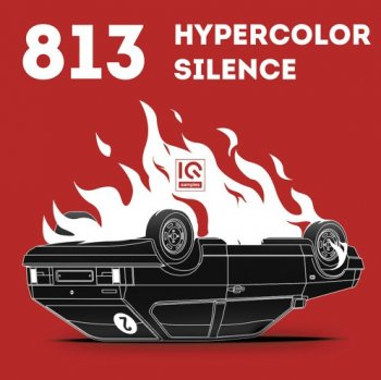Сэмплы IQ Samples 813 Hypercolor Silence