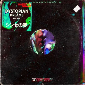 Сэмплы Touch Loops Dystopian Dreams