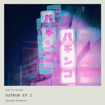 Пресеты ADSR Sounds - Outrun EP.1 by GOGOi for Serum