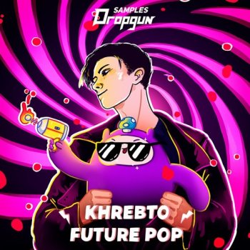 Сэмплы Dropgun Samples Khrebto Future Pop Sample Pack